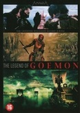 Legend of Goemon, (DVD)