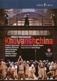 KHOVANSCHINA, MUSSORGSKY, MODEST, BODER, M. NTSC/ALL REGIONS/W/GRAN TEATRE LICEU S.O./BODER DVD, M. MUSSORGSKY, DVDNL