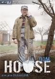 House (Dom), (DVD) PAL/REGION 2 // BY ZUSANA LIOVA