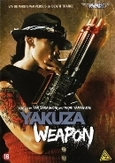 Yakuza weapon, (DVD)