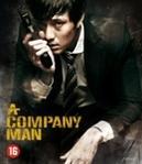 Company man, (Blu-Ray)