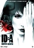 ID:A, (DVD)