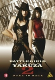 Battle girl versus Yakuza 2 - Duel in hell, (DVD) .. YAKUZA 2 // DUEL IN HELL // BY SHIN'ICHI OKUDA MOVIE, DVDNL