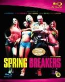 Spring breakers, (Blu-Ray) CAST: SELENA GOMEZ, VANESSA HUDGENS