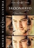 Skoonheid, (DVD)