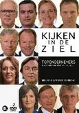 Kijken in de ziel - Topondernemers, (DVD) PAL/REGION 2/KIJKEN IN DE ZIEL - VAN COEN VERBRAAK