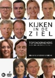 Kijken in de ziel - Topondernemers, (DVD) PAL/REGION 2/KIJKEN IN DE ZIEL - VAN COEN VERBRAAK DOCUMENTARY, DVDNL