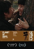 Planet of snail, (DVD) PAL/REGION 2 // BY SEUNG-JUN YI