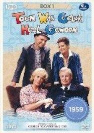 Toen Was Geluk Heel Gewoon - Box1 1959 (DVD)