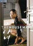 Housemaid, (DVD)