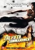 5TH COMMANDMENT