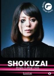 Shokuzai, (DVD) CAST: MASAAKI AKAHORI, MANATSU KIMURA TV SERIES, DVDNL