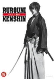 Rurouni Kenshin, (DVD) PAL/REGION 2 // BY KEISHI OHTOMO MOVIE, DVDNL