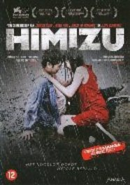 Himizu, (DVD) PAL/REGION 2 // BY SION SONO Furuya, Minoru, DVDNL