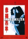 Naked killer, (DVD)