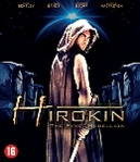 Hirokin, (Blu-Ray)