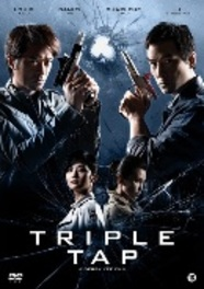 Triple tap, (DVD) CAST: DANIEL WU, CHARLENE CHOI MOVIE, DVDNL