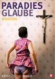 Paradies glaube, (DVD) PAL/REGION 2 //  W/ MARIA HOFSTATTER, RENE RUPNIK