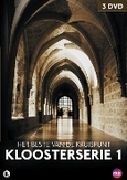Kruispunt Kloosterserie - Het beste van 1, (DVD) HET BESTE VAN DE KRUISPUNT KLOOSTERSERIES (RKK)