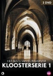 Kruispunt Kloosterserie - Het beste van 1, (DVD) HET BESTE VAN DE KRUISPUNT KLOOSTERSERIES (RKK) TV SERIES, DVD