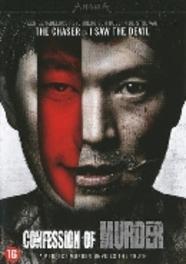 Confession of murder, (DVD) PAL/REGION 2 // W/ JEONG JAE-YEONG, PARK SI-HOO MOVIE, DVDNL