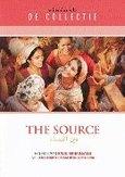 Source , (DVD) RADU MIHAILEANU