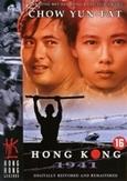 Hong Kong 1941, (DVD)