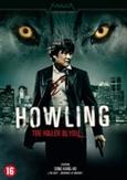 Howling, (DVD)