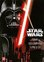 Star wars orginal trilogy, (DVD) BILINGUAL // ORIGINAL TRILOGY