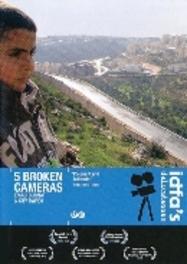 5 broken cameras, (DVD) PAL/REGION 2 // BY EMAD BURNAT DOCUMENTARY, DVD