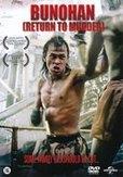 Bunohan (Return to murder),...