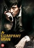 Company man, (DVD)