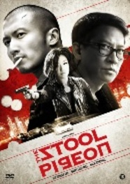 Stool pigeon, (DVD) CAST: NICHOLAS TSE, GWEI LUN-MEI MOVIE, DVD