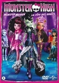 Monster high - Monster meiden, (DVD) BILINGUAL