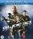G.I. Joe 2 - Retaliation 3D, (Blu-Ray) BILINGUAL-SUPERSET 3D+2D & DVD // W/ DWAYNE JOHNSON