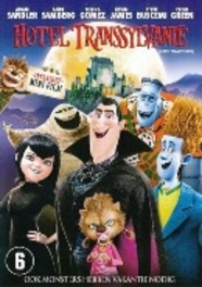 DVD Hotel Transsylvanië