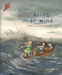 Alles in de wind