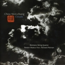 CLOUDS BRENTANO STRING QUARTET/R.PITTMAN