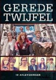 Gerede twijfel, (DVD) TV SERIES, DVDNL