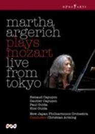 MARTHA ARGERICH PLAYS MOZART, MOZART, WOLFGANG AMADEUS, ARMING, C. NTASC/ALL REGIONS // ARMING/CAPUCON // LIVE TOKYO DVD, MARTHA AGERICH, DVD