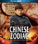 Chinese zodiac - Armour of...