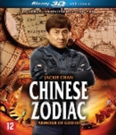 Chinese Zodiac: Armour of God III 3D