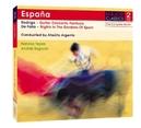 ESPANA:GUITAR CONCERTO ATAULFO ARGENTA/ANDRES SEGOVIA