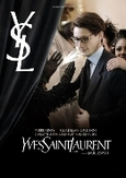 Yves Saint Laurent, (DVD)