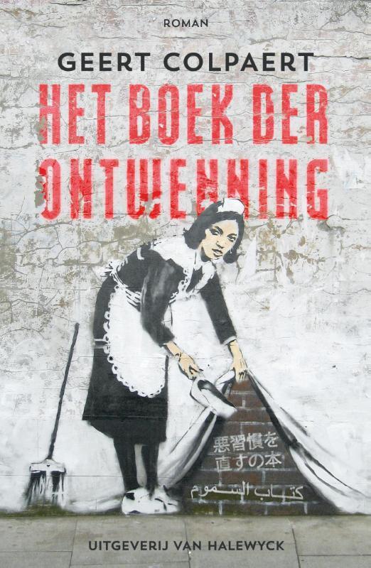 Het boek der ontwenning Colpaert, Geert, Ebook