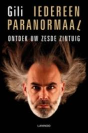 Iedereen paranormaal Gili, Ebook
