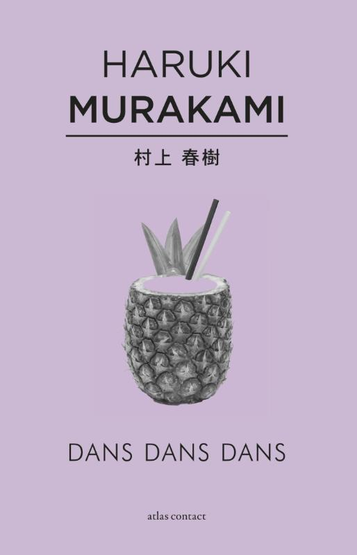 Dans dans dans Murakami, Haruki, Ebook