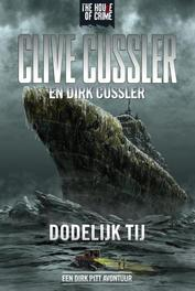 Dodelijk tij Clive, Ebook