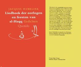 Liedboek der oorlogen en feesten van al-haqq Hamelink, Jacques, Ebook