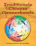 Traditionele Chinese...